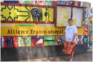 Institution Alliance Franco-Sénégalaise à Bignona (Sénégal)